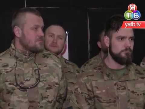 yatbTV: Президент на передовій вітає добровольців