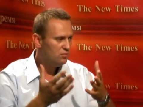 Навальный, интервью The New Times