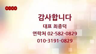 가산동 에이스하이엔드7차 13층 전용 51평 월세 25…