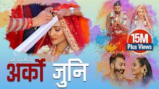 Priyanka Ayushman New Song _ Arko Juni By Melina Rai & Saroj Oli