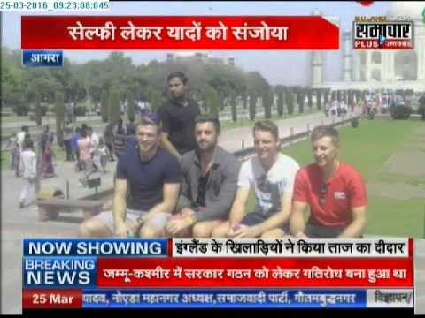 World T20:  England Cricket Team visit the Taj Mahal