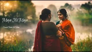 Maye Ni Maye [Full] -Nusrat Fateh Ali Khan