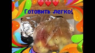 Рыба ( палтус) запечённая в фольге с овощами ( картофель, тыква).Очень вкусно. Правильное питание).