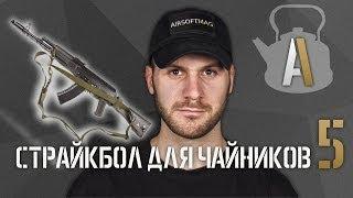 видео оружейный ремень