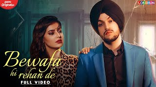 Bewafa Hi Rehan De (Full Video) : Sanam Parowal | Ginni Kapoor | MixSingh| Latest Punjabi Songs 2020