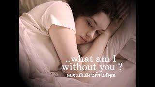 เพลงสากลแปลไทย #82#  All Out Of Love - Air Supply (Lyrics & Thaisub)