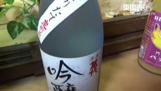 原文:http://www.eastweek.com.hk/main/65991 日本酒在國際酒壇一直佔...