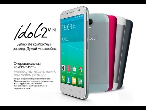 Alcatel IDOL 2 Mini OT6016D обзор ◄ Quke.ru ►