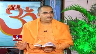 Swami Vivekananda On Jnana Yoga, Realization | Swami Bodhamayananda |Rise and Shine|EPI 209|HMTV