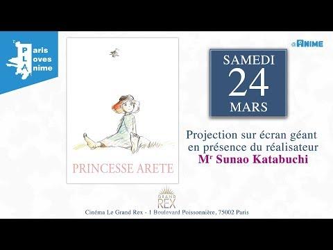 [Trailer] Princesse Arete en projection [Paris loves anime] le 24 Mars