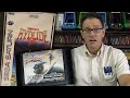 Super & Virtual Hydlide - Angry Video Game Nerd (Episode 161)