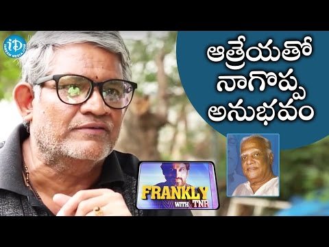 Tanikella Bharani's Experience With Athreya || Frankly With TNR || Talking Movies with iDream