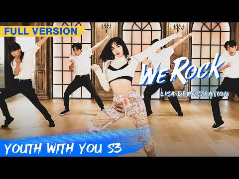 We Rock! Here Comes FULL VERSION Of LISA's Theme Song Dancing! | Youth With You S3 | 青春有你3 | iQiyi