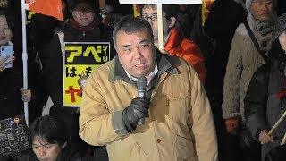中野晃一氏(上智大学教授) スピーチ「#内閣総辞職を求めます   国会前抗議行動」2018.3.7 @国会正門前