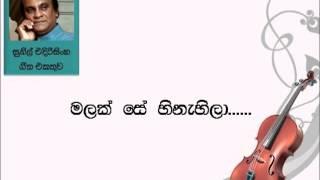 Malak Se Hinahila - Sunil Edirisinghe (Sinhala Mp3 Songs)