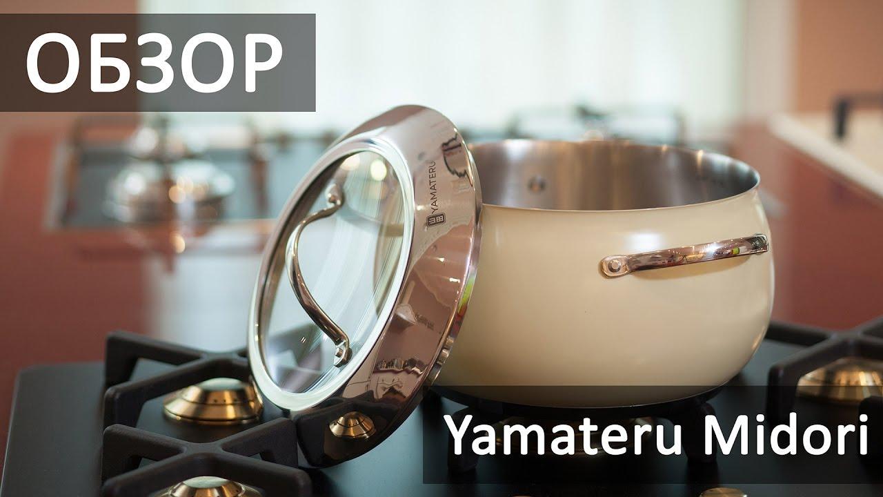 Во всем мире посуда villeroy & boch ассоциируется с удовольствием от еды и напитков. Вот уже более 265 лет наш ассортимент, состоящий из высококачественных коллекций керамической и стеклянной посуды, столовых приборов, а также аксессуаров, покоряет сердца наших клиентов и превращает.