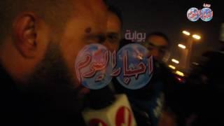 أخبار اليوم | أحمد السقا فى عزاء