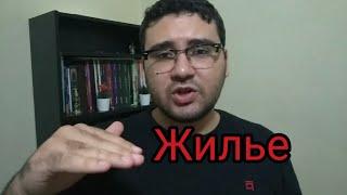 Арабский язык с арабом || жизнь в арабском мире || разбор глаголов