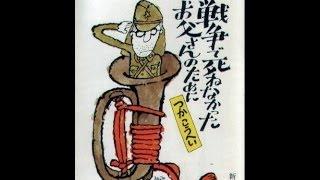 """1977年(昭和52年)6月26日放送 NHK教育TV「若い広場/ぼくらにとって""""..."""