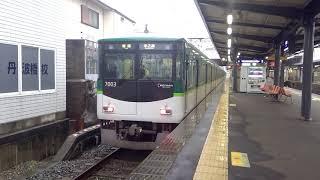 【京阪】中之島行き普通やプレミアムカーつき3000系や8000系も‼ 丹波橋駅にて