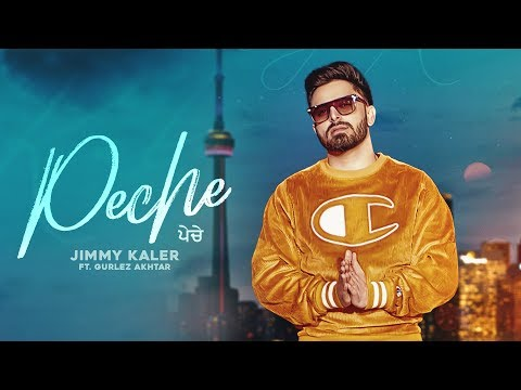 PECHE LYRICS – Jimmy Kaler
