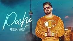 PECHE : Jimmy Kaler & Gurlez Akhtar (Full Song) Harj Nagra | New Punjabi Song 2020 | Crown Records