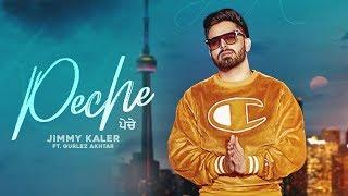 "Crown records & vikram puwar presents ""peche"" hope you like it song : peche singer jimmy kaler gurlez akhtar lyrics composer ..."