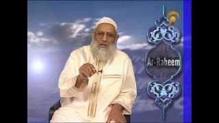 02 - Ar-Rahman & Ar-Raheem - 99 Names of Allah - Suhaib Hasan Abdul Ghaffar