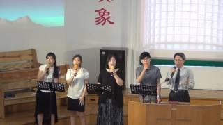 20151004浸信會仁愛堂主日敬拜