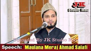Maulana Meraj Ahmad Salafi اسلام اور پردہ  Jalsa Khedupura Mau 05-08-2018