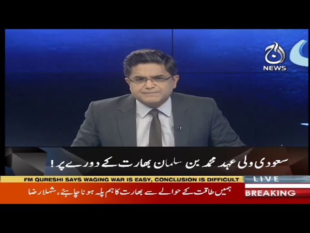 Tabdeli ka safar | 19 February 2019 | Aaj News