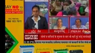 Police Personnel's Protest: Dr.Kiranmayee Nayak, Ramavtar Tiwari Live On Sadhna News(RK Gandhi)