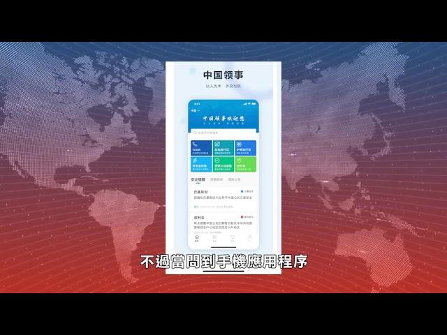 三藩市: 中領館召開華文媒體座談會 簽證需求量不受疫情影響