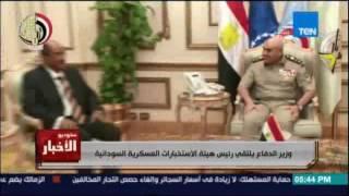 ستوديو الأخبار   وزير الدفاع يلتقي رئيس هيئة الاستخبارات العسكرية السودانية