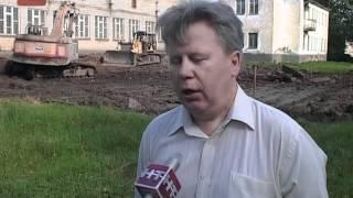 В Великом Новгороде строят скейт-площадку