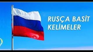 Rusçada her gün kullandığımız kelimeler(okunuşlarıyla)