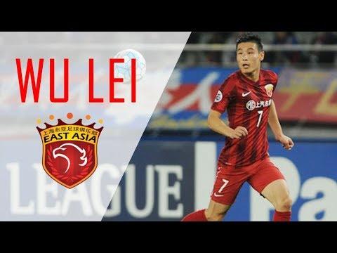 WU LEI / GOALS / SHANGHAI SIPG / 2018