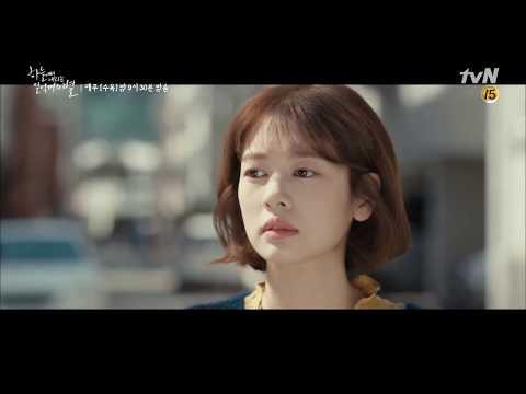【MV】【ENG SUB】The Smile Has Left Your Eyes 从天而降的亿万颗星星【Lost-Ahn Ji Yeon】【Jung So Min庭沼珉 Seo In Guk徐仁国】
