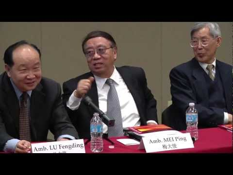 China and the World: A Conversation with Three Chinese Ambassadors
