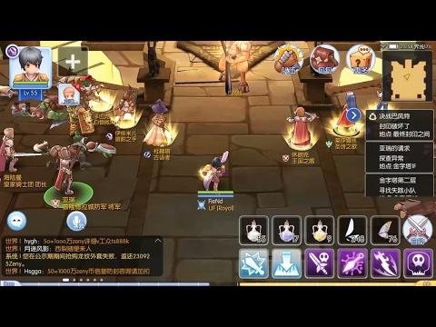Ragnarok Online Mobile - Morroc Final Quest (Kill Baphomet)+ ending theme credits