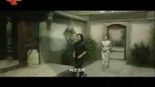Mei Lanfang trailer