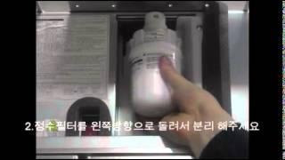 동영상 가이드 빠른해결 삼성전자서비스빌트인TBI 냉장고…