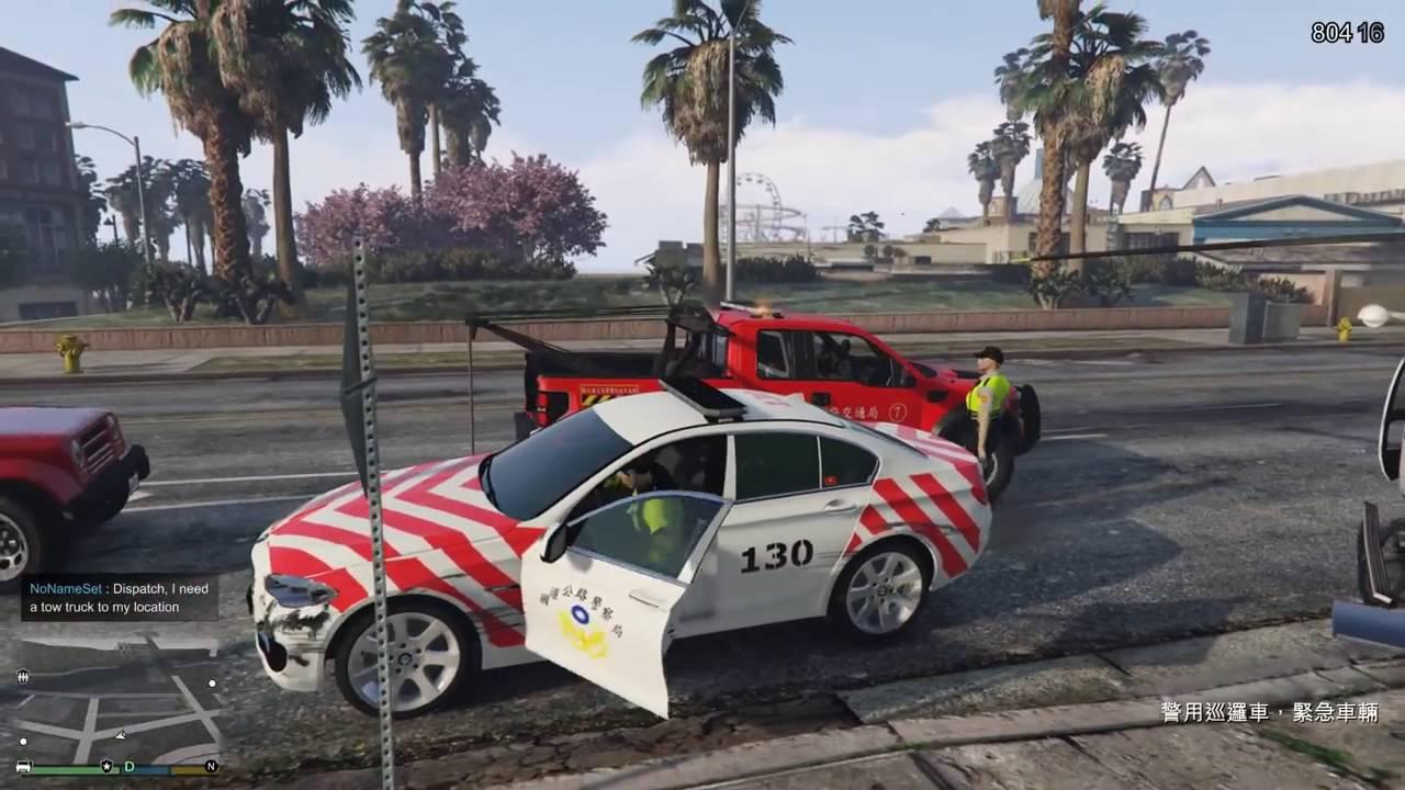 GTA 5 LSPDFR 警察模組 035 臺灣國道公路警察 - YouTube