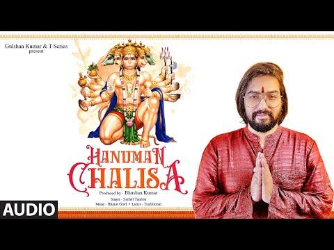 Hanuman Chalisa (हनुमान चालीसा) - Audio   Sachet Tandon   Bharat Goel   Bhushan Kumar   T-Series