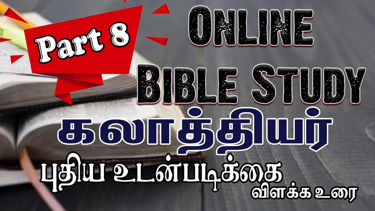 Galatians Part 8  || Tamil christian message || Rev.Justin Prbahakaran