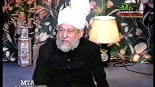 Urdu Tarjamatul Quran Class #17, Al-Baqarah verses 150 to 158