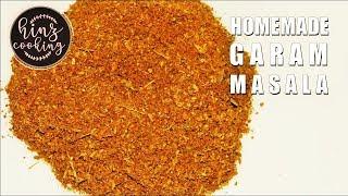 Garam Masala Powder Recipe - Homemade Garam Masala - How to Make Garam Masala - Hinz Cooking