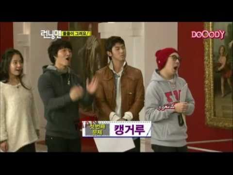 Running man 27 tvxq