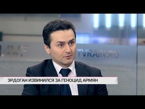 Эрдоган выразил соболезнования, но армяне по-прежнему не удовлетворены. Почему?