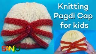 Knitting a pagdi cap for kids | Punjabi Cap